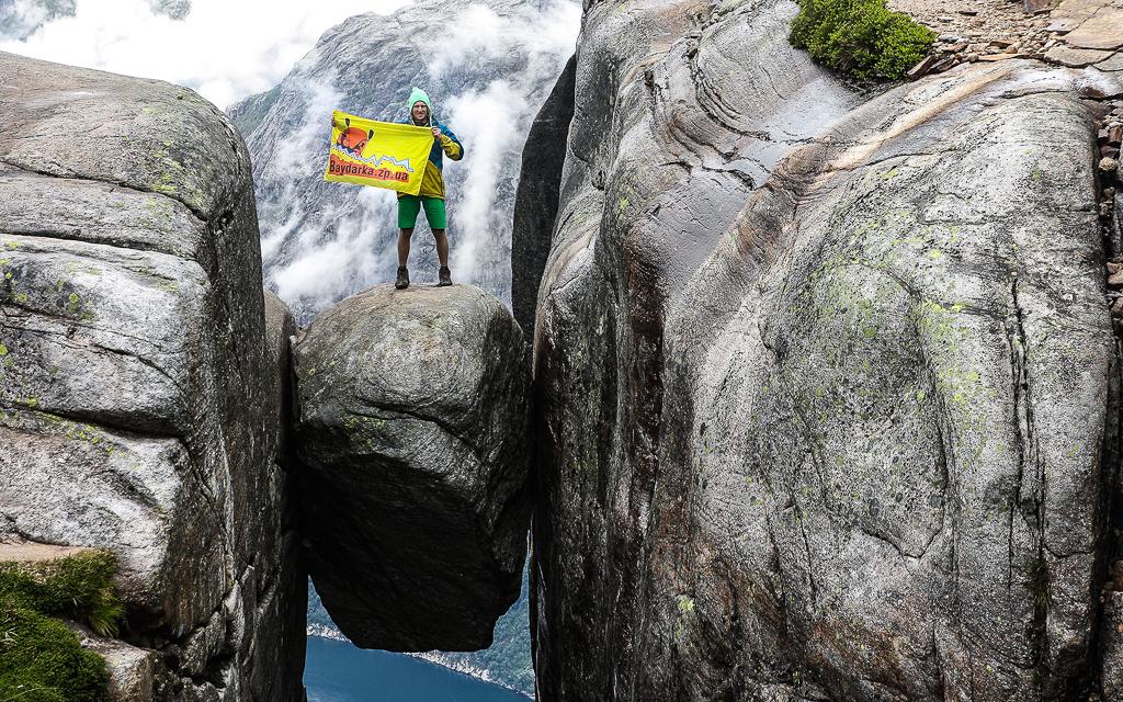 Камень Горошина, Норвегия