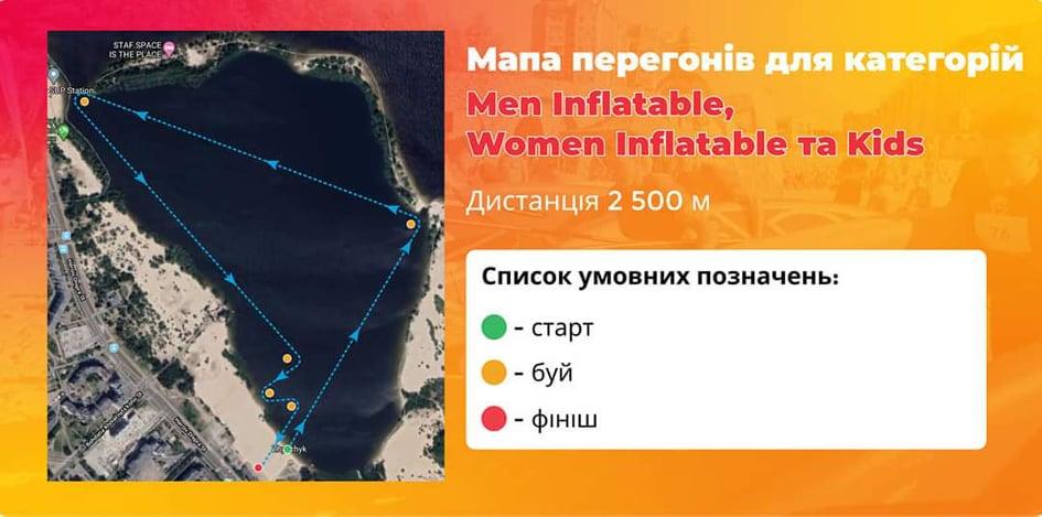 Трасса Черкасского САП-Феста