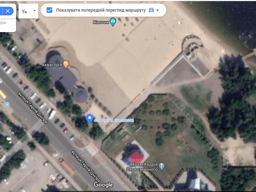 Координаты бомж-поляны в Черкассах