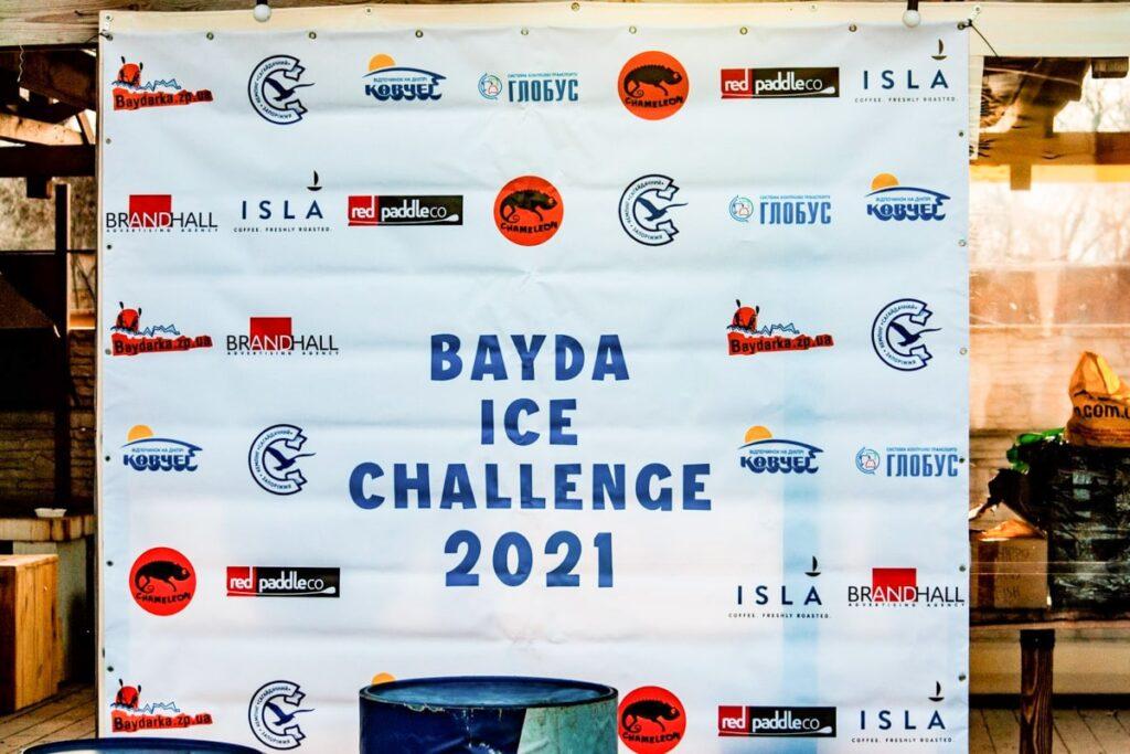 Банер Bayda Ice Challenge 2021