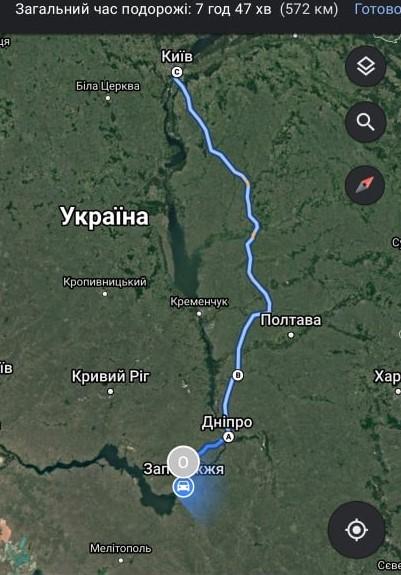 Маршрут Запоріжжя-Київ