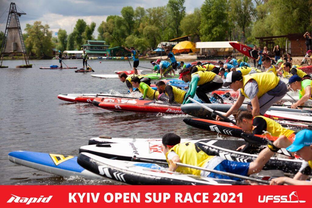 Kyiv Open SUP Race 2021. Старт